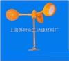 风力驱鸟器 QNQ-Z 风力驱鸟器