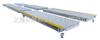 SCS五家渠(10吨-200吨)出口式汽车衡/电子地磅
