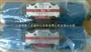 【现货销售】HD3-3W-BCA-03A-WYD2丰兴电磁阀