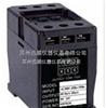 XP系列隔离模块 热电偶温度变送器 信号变送器