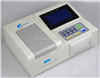 ZYD-NP12 智云达多样品农药残留检测仪