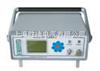 微水测量仪供应商