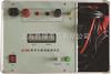 胜绪100A回路电阻测试仪