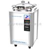 LDZX-30FBS全不锈钢翻盖型压力灭菌器 LDZX-30FBS申安立式消毒器