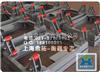 SCS液氯电子钢瓶秤,液氯钢瓶计量装置,上海lovebet爱博体育不锈钢电子钢瓶秤