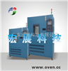 LC云南高低温箱贵州高低温试验箱