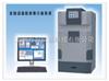 全自动美国GELANALISYS 凝胶分析系统【产品编号】GEL-master