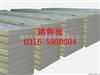 齐全热销金属装饰复合板,铝塑装饰复合板
