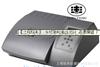 上海悦丰微电脑浊度仪SGZ-500I   自动显示平均值