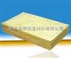 外墙岩棉板*外墙岩棉板施工工程*外墙岩棉板专业生产厂家