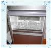 IM-80雪花制冰机型号