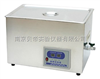 BD-DTS南京BD-DTS双频带加热型超声波清洗机