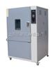 HS050恒定湿热试验箱