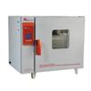 BGZ-30上海博迅 BGZ-30电热恒温鼓风干燥箱 液晶显示可编程