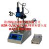 SZR-8沥青针入度测定仪