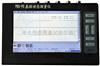 PDS-PS<br>高低应变测桩仪,高应变桩基动测仪