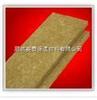 复合岩棉保温板*岩棉保温板一体化*岩棉复合板厂家定制