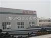 尾礦排放管道 超高管價格 耐磨管價格 尾礦管價格
