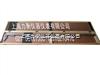 0-2500mm天津大型游标卡尺Z新报价