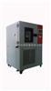 JY-1000TK标准型高低温试验箱