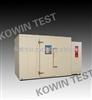 KW-RM专业定做恒温恒湿试验室