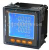 数显工控仪表数显工控仪表-数显工控仪表价格