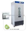 跃进SPX-250生化培养箱/一恒/精宏250L生化培养箱