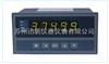 SPB-XSE单输入通道数字式智能仪表