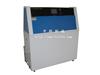 ZN-P北京UV紫外耐气候老化试验箱