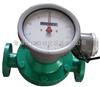 测润滑油流量计,测润滑油流量计价格