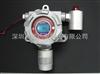 固定式硅烷检测带声光报警一体机