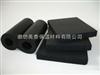 橡塑保温冬季施工  橡塑保温层  华美橡塑保温材料