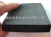 铺地用橡塑保温  彩色橡塑产品  贴铝箔橡塑保温