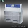 紫外光老化测试箱