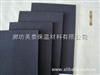 抗震橡塑保温材料