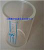 水泥浆泌水率测定仪