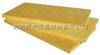 厂家直销高温岩棉毡  防水岩棉管壳  高密度防水岩棉板