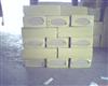 专业生产岩棉板  彩钢岩棉复合板  岩棉条