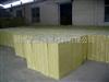 高质量高密度岩棉  外墙防水岩棉  厂家供应岩棉板