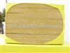 新型外墙保温岩棉  优质岩棉保温板  高强度防水防火岩棉板