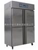 中誠 CZ-450FC 低溫低濕冷藏柜