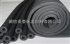 华美橡塑保温  保温管隔热材料  华美优等品橡塑保温材料
