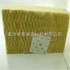 供应保温隔热材料  重庆保温岩棉  岩棉厂家