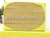 A级阻燃岩棉板   岩棉吸水率  防火岩棉板施工