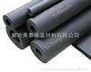 橡塑保温管多收钱一立方  供应橡塑铝箔保温材料  橡塑保温管