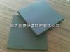 化工用阻燃橡塑保温板  彩色橡塑保温板导热系数  米白色橡塑保温板材质