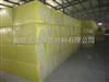 岩棉市场行情  标准规格岩棉板  珠海岩棉板
