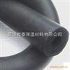 华美橡塑保温板  华美橡塑保温材料