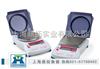 SE602F600G便携式电子天平,OHAUS便携式电子天平(自动外部校准)
