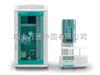 930 Compact智能集成型离子色谱系统